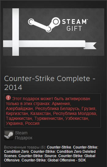 Counter-Strike: Global Offensive (Complete)