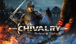 Chivalry: Medieval Warfare (SteamGift / RU+CIS)+Подарок
