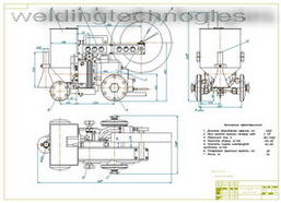 Plans welding machine TC-17 (overview)