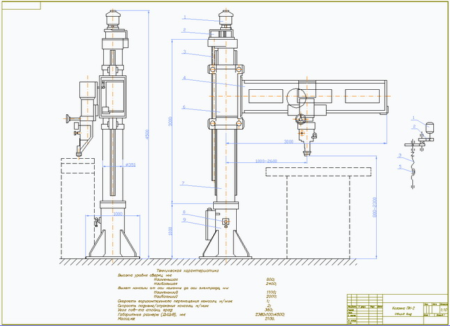 Drawing of welding column PC-2 (general view)