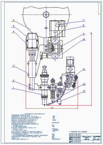 Drawing of welding machine ASVG-5 (general view)