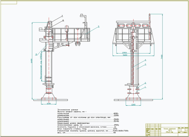 Drawing of welding column PC-3 (general view)