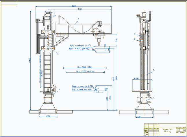 Drawing column welding PC 4 (overview)