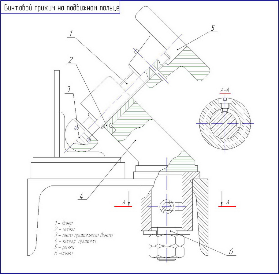 Drawing rotary screw clamp (corner)