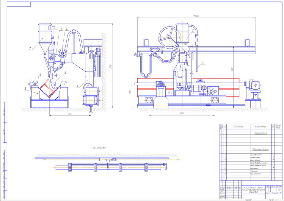 Drawing installation for welding of girder