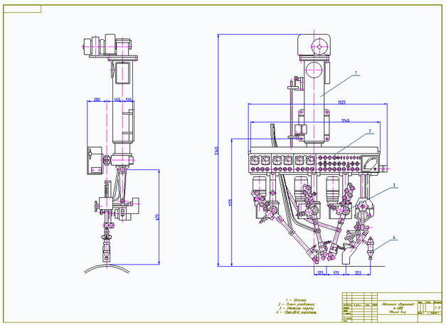 Plans welding machine A-688 (overview)