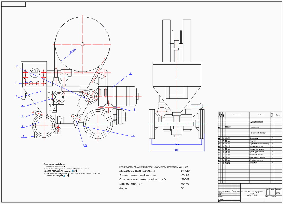Plans welding machine TPA-38 (overview)
