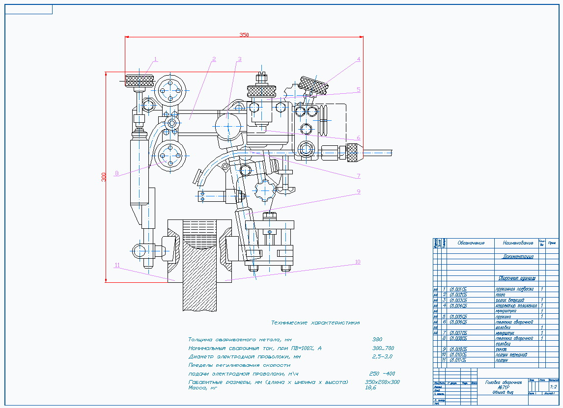 Plans welding head A671 (overview)