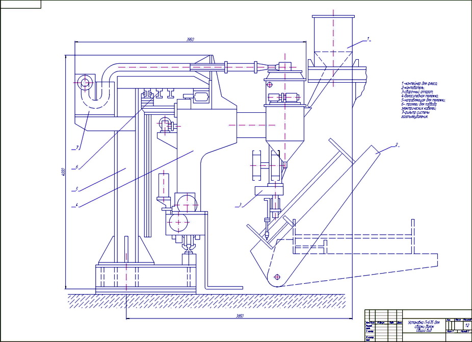 Drawing installation P-675 welding beams (overview)