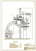 Plans welding machine A-535 (overview)