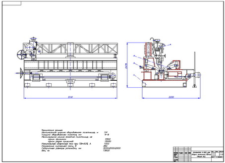 Plans for the installation of panels butt welding (V-509)