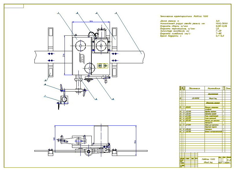 Plans for installing pipeline welding Railtrac 1000