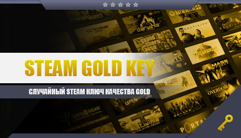 RANDOM STEAM KEYS ALL GAMES IN STEAM 2$ and more