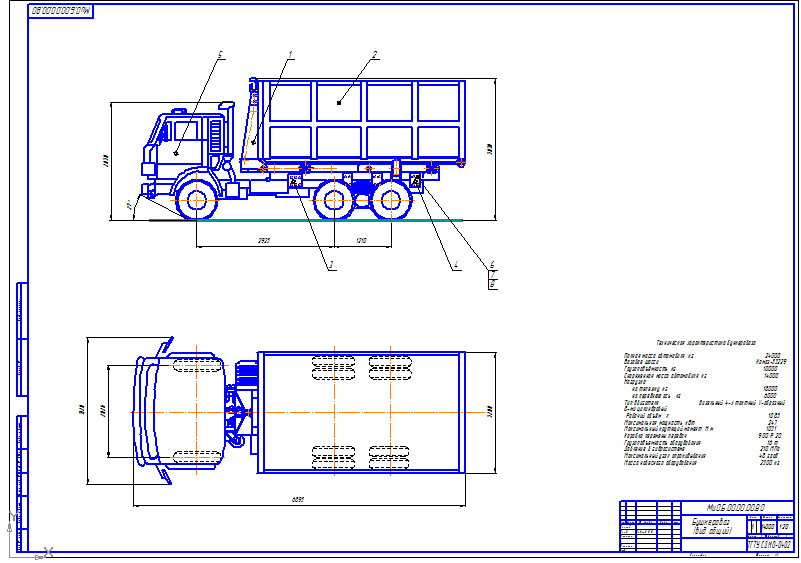 Bunkerovoz on the basis of KAMAZ-53229