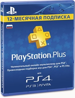 PlayStation Plus 12 months (PSN Plus 365 days) + gift