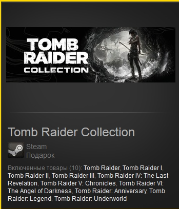 Tomb Raider полная коллеция (Steam Gift | Region Free)