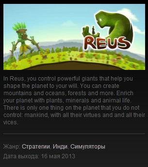 Reus (Steam Gift | Region free + Gifts + Discounts