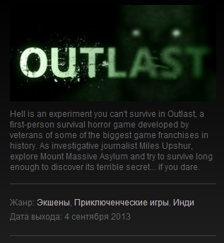 Outlast Steam Key + Free Game Lottery