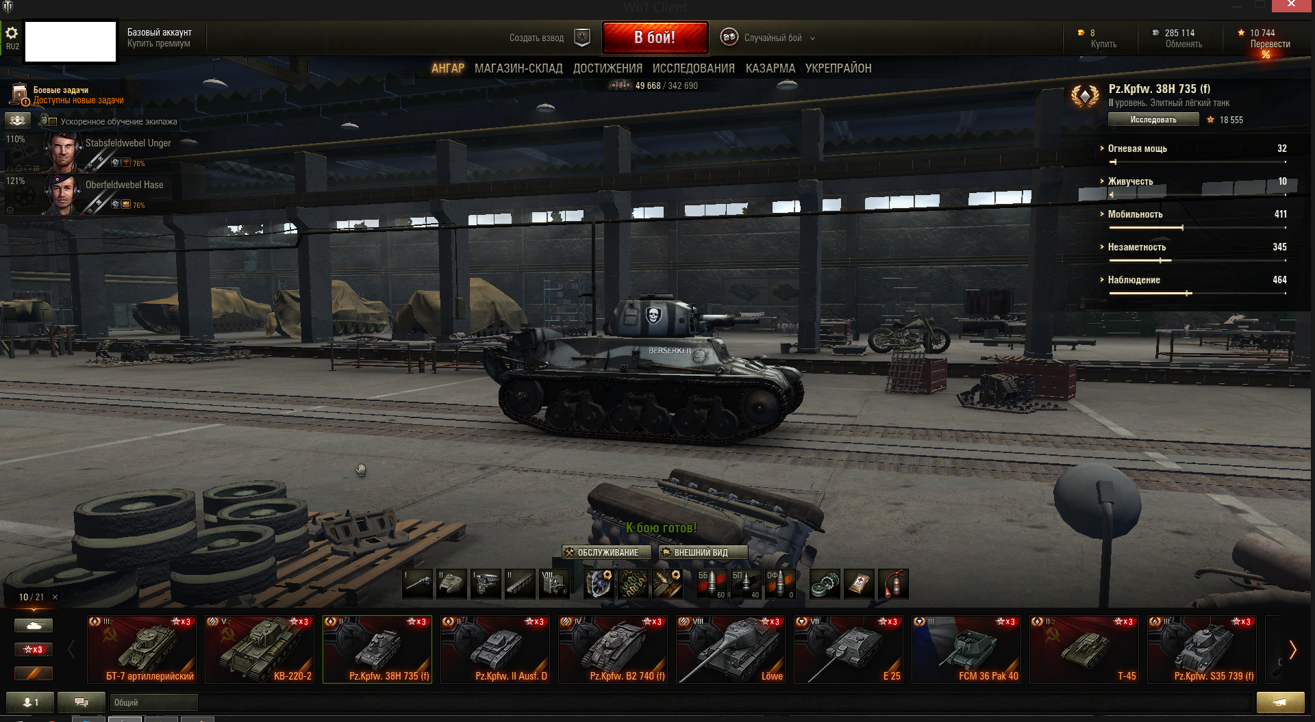 Account World of Tanks 52% 11k (+ mail, without referen