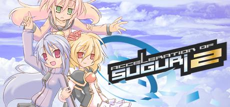 Acceleration of SUGURI 2 (Steam Key / Region Free) 2019