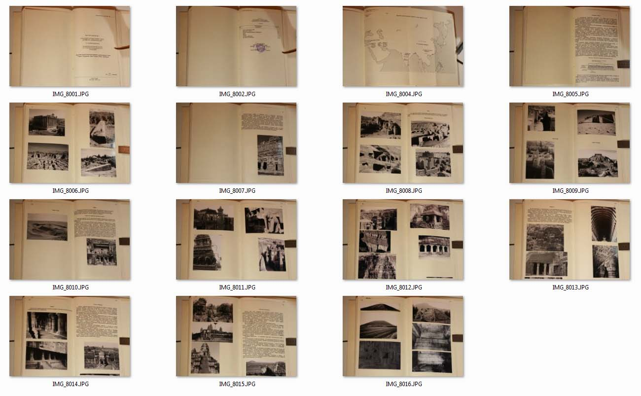 "Archive of the project ""Orion"". Vol. 83-154-961-Asia"