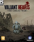 Valiant Hearts: The Great War Uplay   | MULTI| GLOBAL