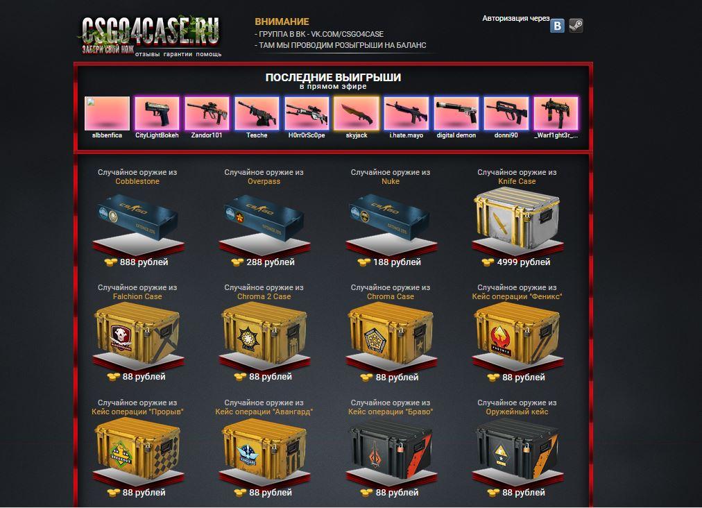 Sale shop cs go cs go chest key free