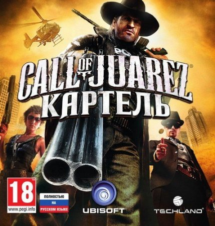 Call of Juarez Картель  STEAM (1С-СофтКлаб)
