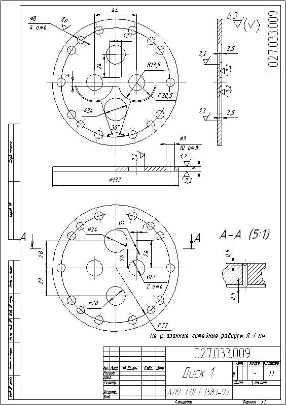 Drawings of the fuel pump