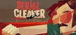 Serial Cleaner [STEAM KEY/REGION FREE]