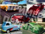 3D изображения отечественных авто в стиле