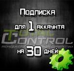 Подписка TC на 30 дней для 1 акк.