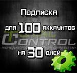 Подписка TC на 30 дней на 100 акк.