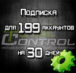 Подписка TC на 30 дней на 199 аккаунтов