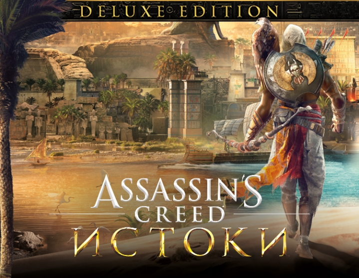 Assassin´s Creed® Origins Deluxe (Uplay key) -- RU