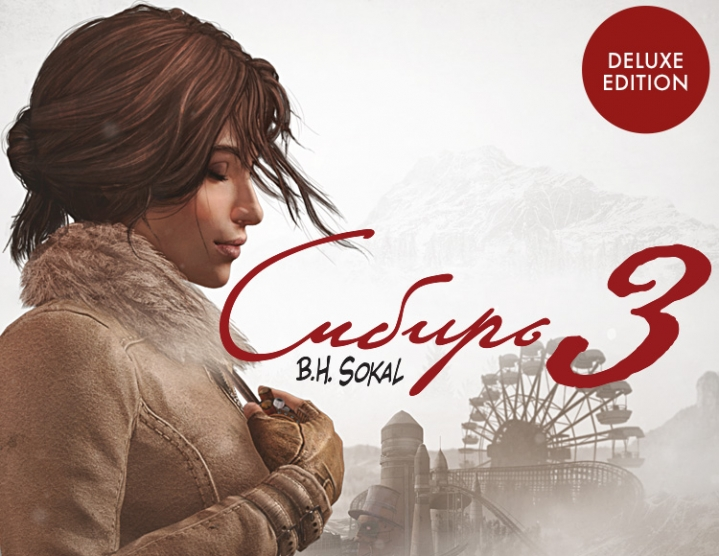 Syberia 3 Digital Deluxe Edition (Steam key) -- RU