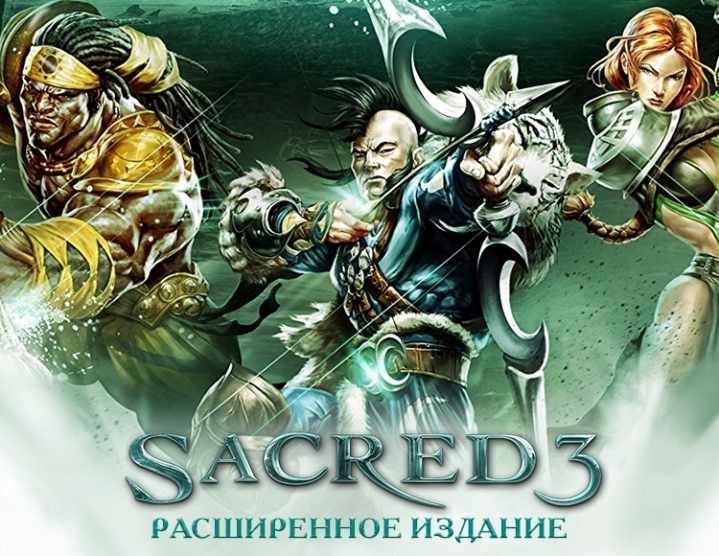 Sacred 3 Extended Edition (steam key) -- RU