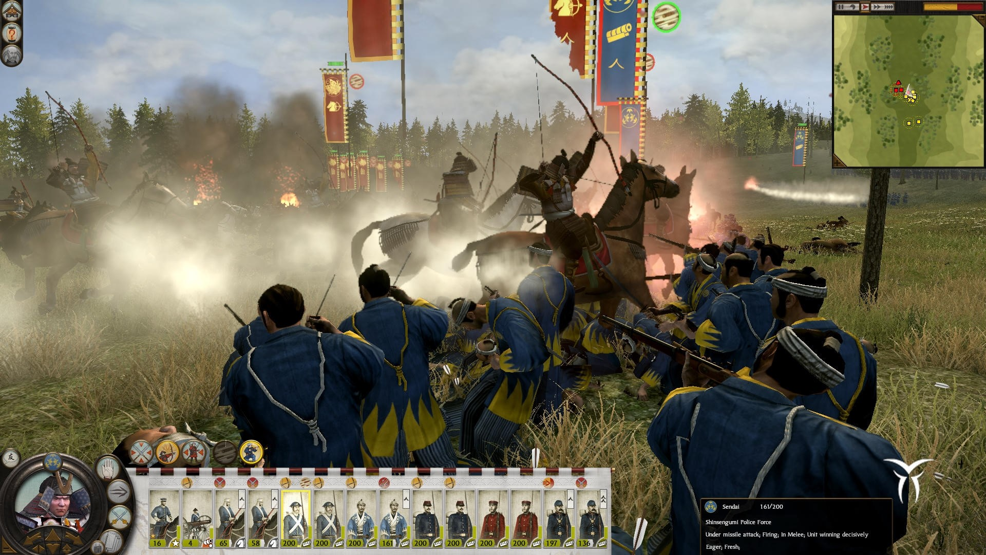 Total War  Shogun 2  Fall of the Samurai (steam) -- RU