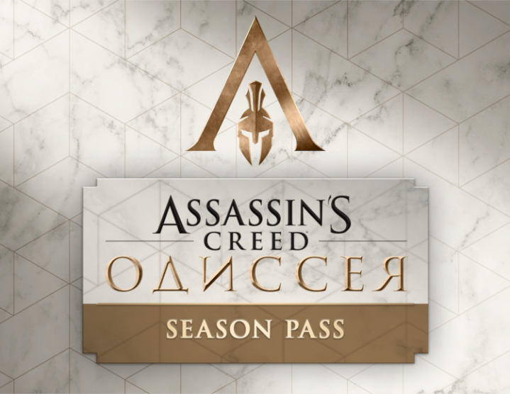 Assassins Creed Odyssey Season Pass (Uplay key) -- RU