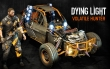 Dying Light Crash Test Skin Steam) -- RU