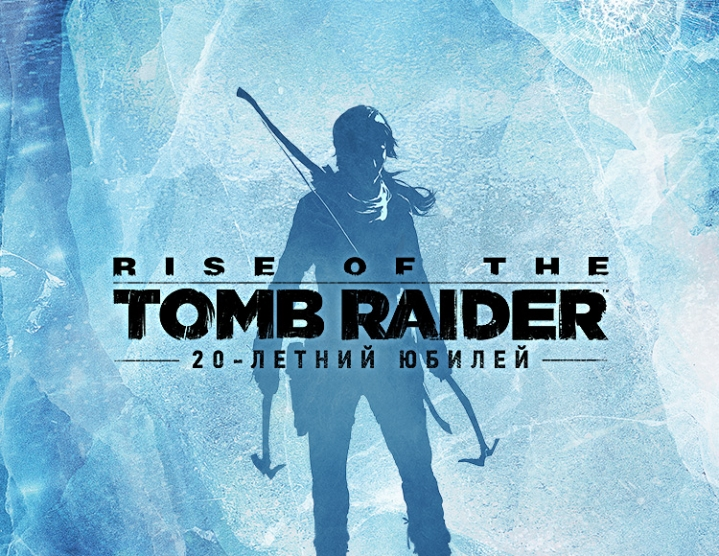 Rise of the Tomb Raider 20 Year Celebration -- RU