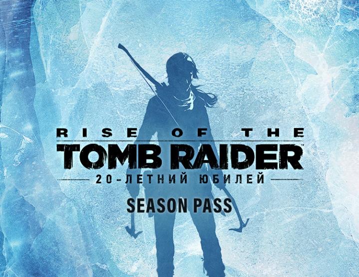 Rise of the Tomb Raider Season Pass (Steam key) -- RU