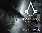 Assassins Creed Syndicate Season Pass (Uplay) -- RU