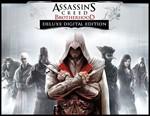 Assassin's Creed Brotherhood Deluxe Ed. (Uplay) -- RU