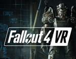 Fallout 4 VR (steam key) -- RU
