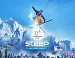 Steep  Road to the Olympics (uplay key) -- RU