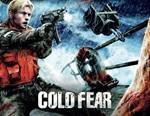 Cold Fear (uplay key) -- RU