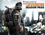 Tom Clancys The Division Season Pass (uplay key) -- RU