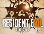 Resident Evil 7 Biohazard  Season Pass (Steam) -- RU