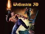 Wolfenstein 3D (steam key) -- RU